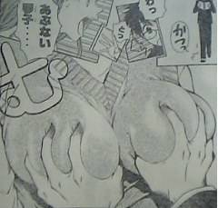 06-07-09_21-37.jpg