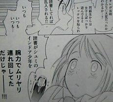 06-09-25_07-34.jpg