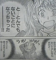 06-10-20_03-51.jpg
