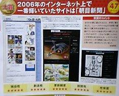 06-11-14_16-10.jpg