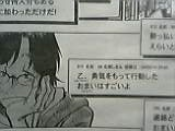 20050109142850.jpg