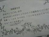 20050220044202.jpg