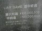 20050220044300.jpg