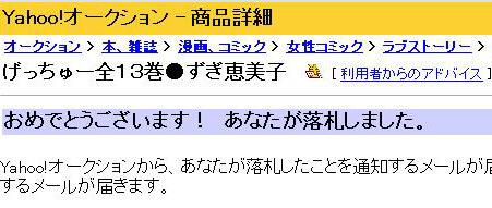 20050221020122.jpg