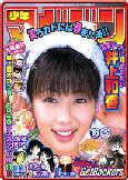 2005_16_1.jpg