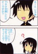 2006_bestkiji_3.jpg