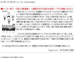 2006_bestkiji_5-1.jpg