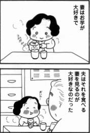 atatamari2007_06-1.jpg