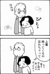 atatamari2007_07-1.jpg