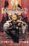 DEATH NOTE 8 (8)