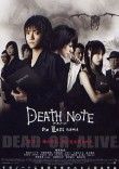 DEATH NOTE デスノート the Last name complete set