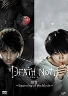 deathnomovie02.jpg