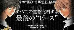 howtoreda13death_s.jpg