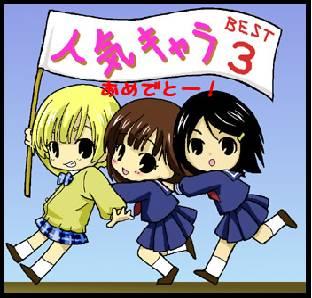 ichigo_ninkikyara_josei.jpg