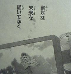 ichigolast_2005.jpg