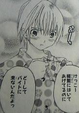 ichigopantu_kako.jpg