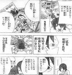 kaizou_kuroneko_01.jpg