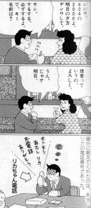 kimakon_0127_2-1.jpg