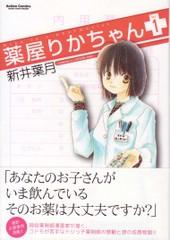 kurusiryarika_atatamaru-1.jpg