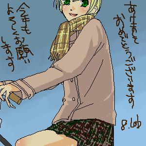 mina_nishino_tyokousetu.png