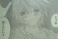 mitemoiiyo_2005.jpg