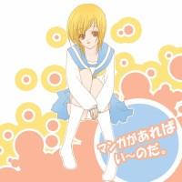pants_sankaku_momoiti_s.jpg