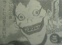 ryu-ku_ienai.jpg