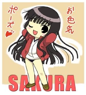 sakura_yamakosan.jpg