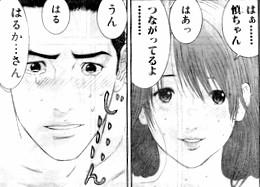 suzukayatta19-1.jpg
