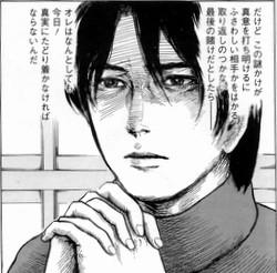suzukisensei_review_04-1.jpg
