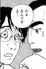 suzukisensei_review_06-1.jpg