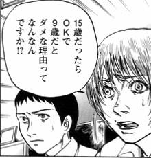 suzukisensei_review_10-1.jpg