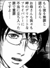 suzukisensei_review_11-1.jpg