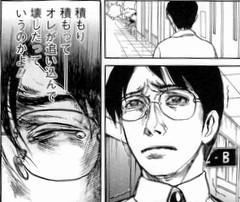 suzukisensei_review_17-1.jpg