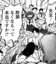 suzukisensei_review_20-1.jpg