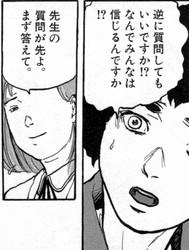suzukisensei_review_23-1.jpg
