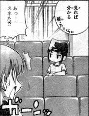 tiisaihaseigi_22-1.jpg