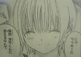 tukasa_lucky.jpg