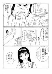 tutumiwatashi_matsumoto1_s.jpg