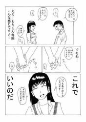 tutumiwatashi_matsumoto2_s.jpg