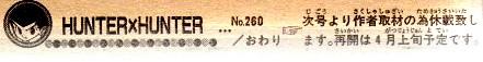 usagadoshi14_23.jpg