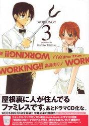 working_03_inami-1.jpg