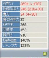 karyoku2.jpg