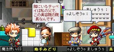 (*゚ー゚)いかちーv
