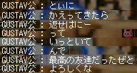 20070104091003.png