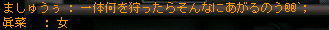 2007052207.png