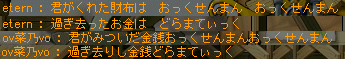 2007052401.png