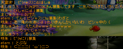2007052406.png