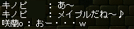 2007060411.png