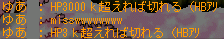 2007060420.png